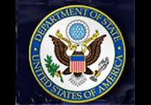 Эмблема Госдепартамента США