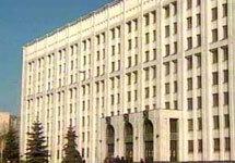 Здание Генштаба Минобороны России. Кадр ТВ6