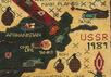 Фрагмент ковра, посвященного войне в Афганистане. Фото с сайта www.kover-samolet.ru