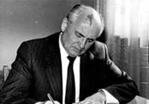 Михаил Горбачев. Фото с сайта www.uran.ru