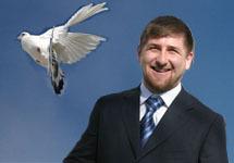 Рамзан Кадыров. Коллаж Граней.Ру