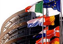 Европарламент. Фото ВВС
