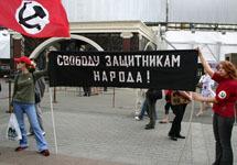 Митинг в поддержку политзаключенных. Фото Граней.Ру
