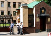 Генпрокуратура России. Фото Грани.ру
