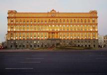 Здание ФСБ на Лубянской площади в Москве. Фото Граней.Ру