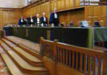 Гаагский суд. Кадр EuroNews
