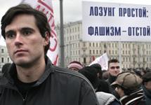 Антифашистский митинг на Болотной площади. ФотоД.Борко/Грани.Ру