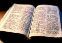 Библия. Фото с сайта qiq.ru