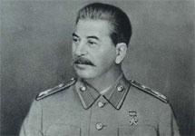 Иосиф Сталин (Джугашвили)