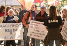 Нашисты. Фото А.Карпюк/Грани.Ру