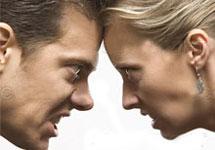 Мужчина и женщина. Фото с сайта www.fotosearch.com