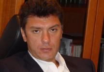 Борис Немцов. Фото с официального сайта
