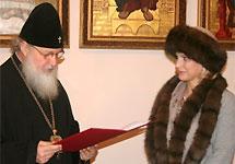 Митрополит Кирилл и Ирина Абрамович. Фото с официального сайта Московской патриархии