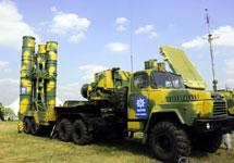 C-300. Фото с сайта www.vokrugsveta.ru