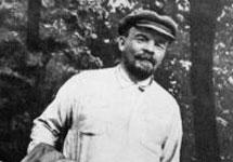 Владимир Ленин. Фото с сайта stel.ru