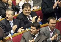Верховная Рада Украины. Фото АР