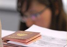 Загранпаспорта. Фото с сайта ФМС