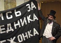 Алексей Плуцер-Сарно на акции в Биологическом музее. Фото http://plucer.livejournal.com