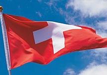 Флаг Швейцарии. Фото IndexOpen.Ru