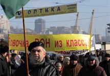 Шествие во Владивостоке 31 января. Фото bwm.livejournal.com