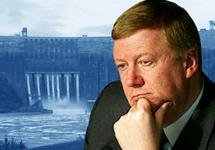 Анатолий Чубайс. Коллаж с сайта www.19rus.info