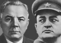 Коллаж Граней.Ру