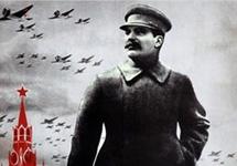 Фрагмента плаката со Сталиным с сайта КПРФ