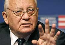 Михаил Горбачев. Фото freefor.ru