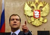 Дмитрий Медведев. Президент России. Фото russianexpoarms.ru