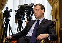 Дмитрий Медведев. Фото пресс-службы президента