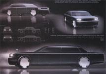 Концепт отечественного представительского автомобиля на базе ЗИЛ-41041. Фото с сайта www.designet.ru