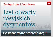 Фрагмент скриншота сайта газеты Rzeczpospolita