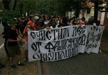 Акция у мэрии Химок 28.07.2010. Фото Анастасии Кривошановой (an-observador.livejournal.com)