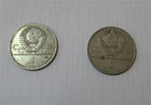 Коллекционные монеты. Фото darudar.org