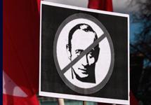 Октябрьский митинг на Пушкинской площади за отставку Путина. Фото Е.Михеевой/Грани.Ру