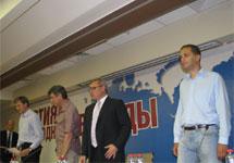 Конференция ПАРНАСа. Фото В.Васильевой для Граней.Ру