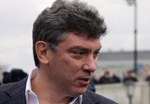 Борис Немцов. Фото Граней.Ру