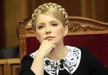 Юлия Тимошенко. Фото с сайта www.tymoshenko.ua