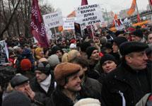 Митинг на Болотной. Фото: Радио Свобода