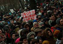 Митинг на Болотной. Фото М.Подрабинека