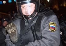 Задержание на Триумфальной. Фото Е.Михеевой/Грани.Ру