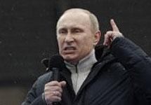 Владимир Путин на митинге в Лужниках