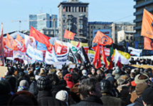 Митинг на Новом Арбате. Фото В. Максимюк/Грани.Ру