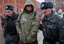 """Фото Евгения Фельдмана/""""Новая газета"""""""