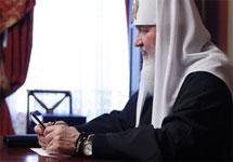 Патриарх Кирилл. Фото с сайта РПЦ