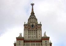 Главное здание МГУ. Фото Граней.Ру