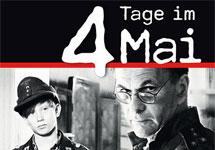 """Фильм """"4 дня в мае"""": фрагмент постера"""