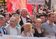 Фото Евгении Михеевой/Грани.Ру