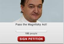 Скриншот с сайта sergeislaw.org