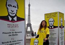 Акция Amnesty International в Париже в день визита Путина